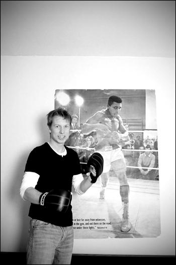 Boxing Muhammad Ali (Photo by Joel Yum)